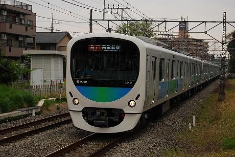 Seibu30000_minamiotsuka2