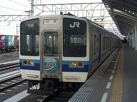 Kumoha2131_takamatsu9901