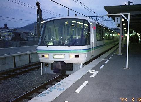 Kuro2123_sakaide9403