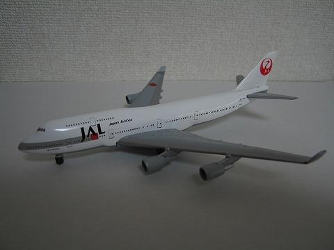 Jalb747400c