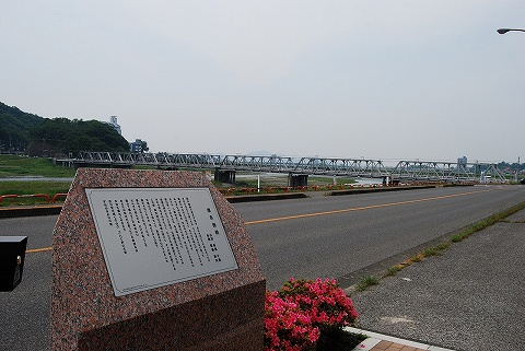 Monument_watarasebridge2