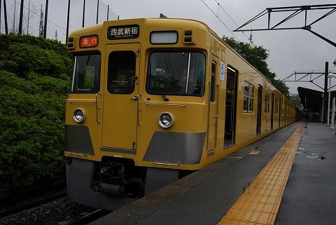Seibu2030