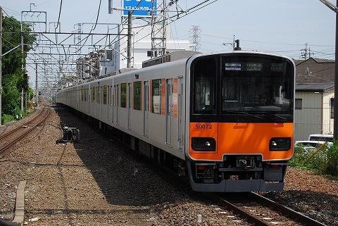 Tobu50070_tsuruse