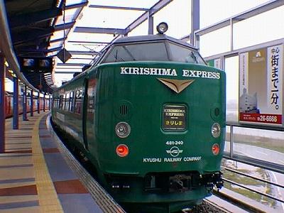 Kuha481240_miyazakiairport9801