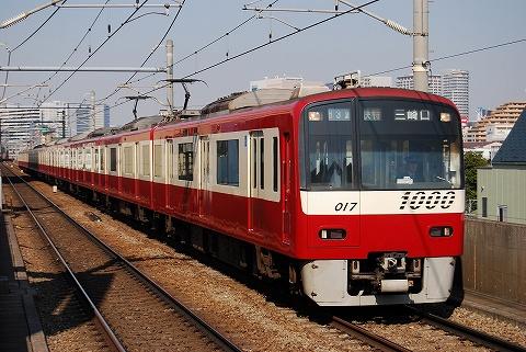Keikyu1000_tachiaigawa
