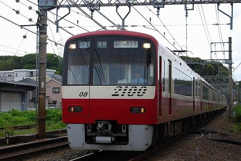 Keikyu2100_keikyukurihama
