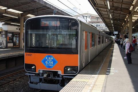 Tobu50000_kawagoe0806