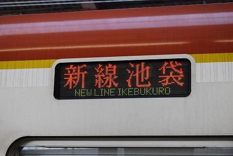 Tokyometro10000_newlineikebukuroled