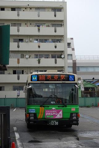 Ike86tobus
