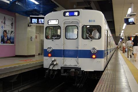 Tobu8000_ikebukuro0806