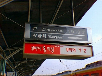 Timetablecyaongnyangni