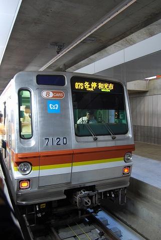 Tokyometro7120_shibuya