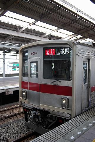 Tobu9000forkamifukuoka