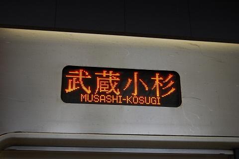Musasikosugiledtokyometro9000