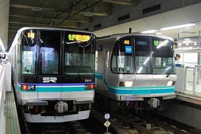 Sr2000tokyometro9000_hiyoshi0806