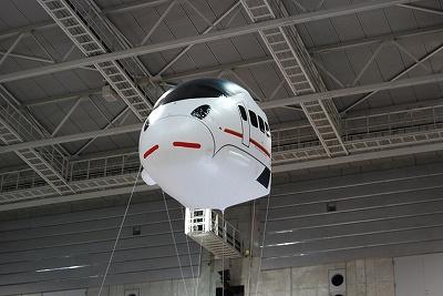 Tsubameballoon