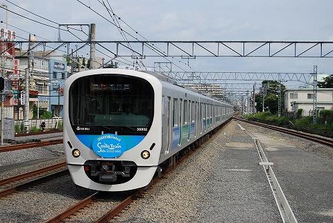 Seibu30000_shintokorozawa0806