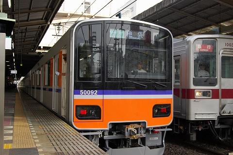 Tobu50092_kawagoe0806