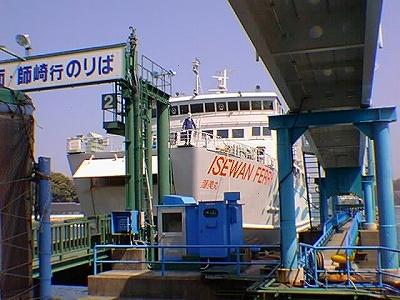 Atsumimaru9804