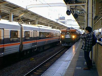Extraexpfujikawa_sizuoka9804
