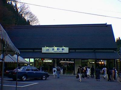 Yoshinosta
