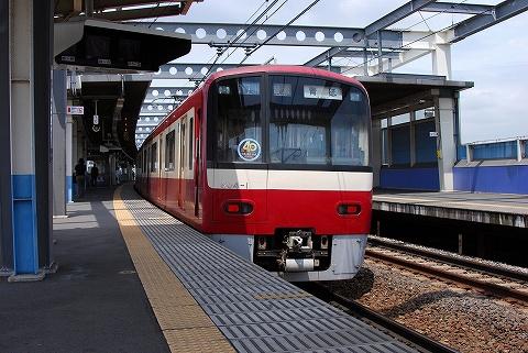 Keikyu6041_yahiro
