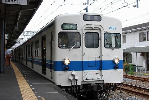 Tobukuha8127_kitakasukabe