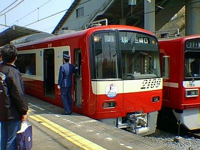 Keikyu2109_misakiguchi9804