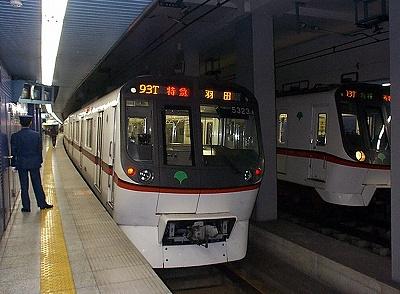 Toei53238_haneda9811