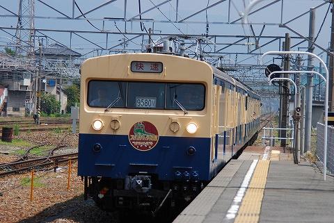 Kumoyuni1433_shinonoi0807