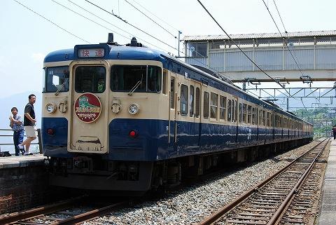 Type115_obasute0807