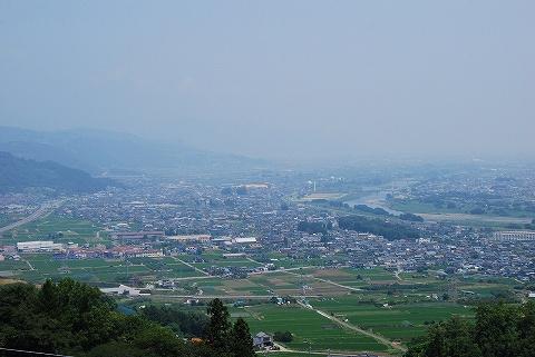 Zenkojidaira