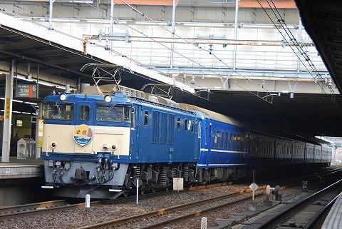 Ef641032hokuriku_omiya0807_2