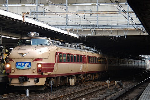 Type489_omiya0807