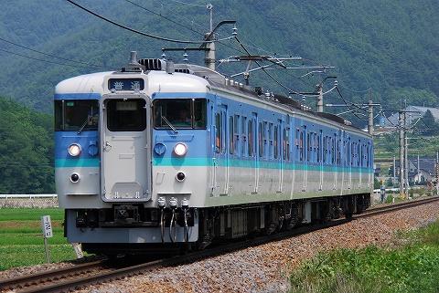 Type115_hijirikogen