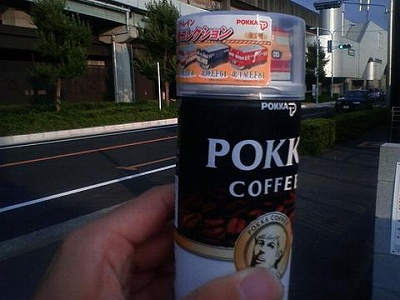 Pokkacoffeetraincollection
