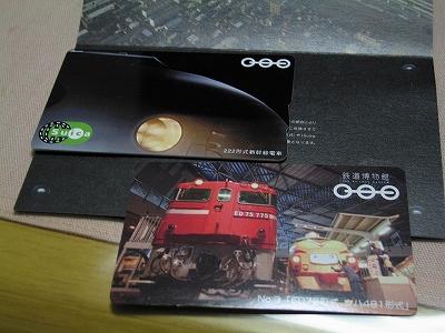 Railwaymuseumsuica0807