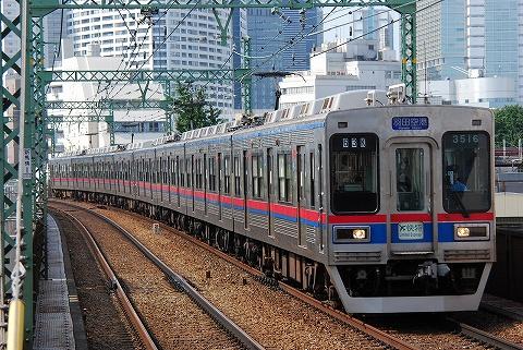 Keisei3500_shinbanba