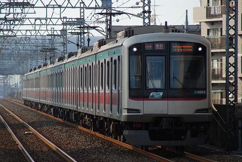 Tokyu5000_matsubaradanchi