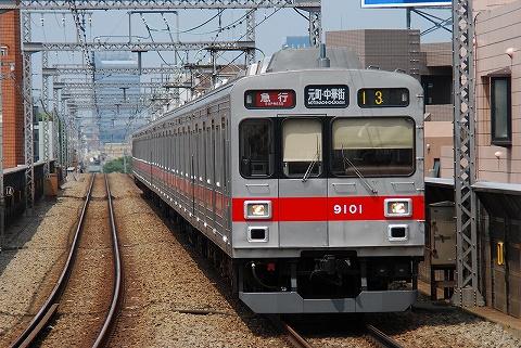 Tokyu9000_gakugeidaigaku