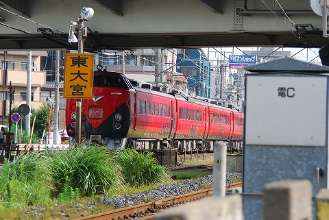 Type485akabe_higasiomiya