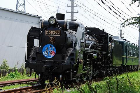 C58363_oasou0807