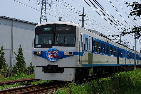 Chichibu6000_oasou0807