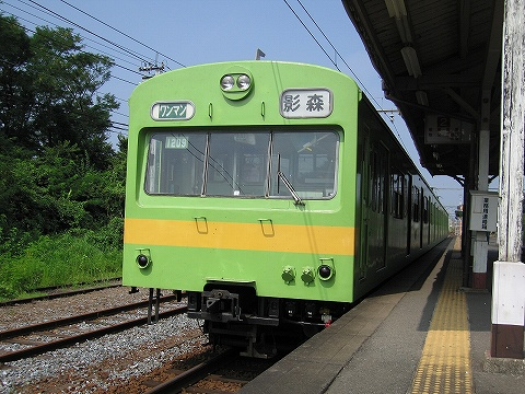 Chichibukuha1209_oasou0807