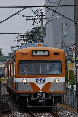 Sobunagareyama20_heiwadai0807