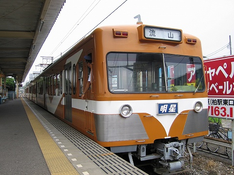Sobunagareyamakuha21_heiwadai0807
