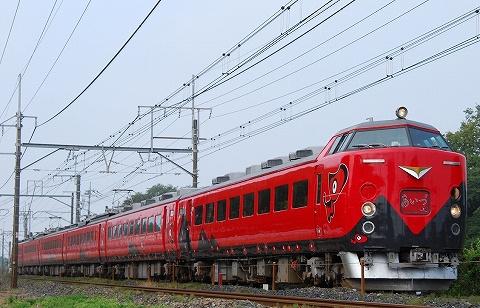 Type485akabe_hasuda0807