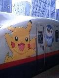 ポケモン新幹線