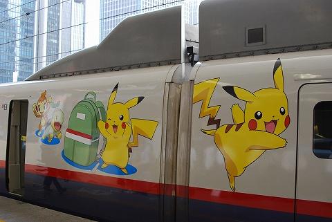 Pokemonshinkansen1_tokyo0807