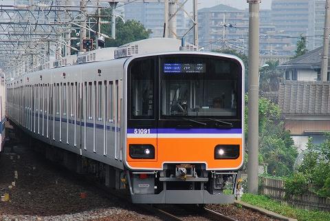 Tobu50090_singasi0808